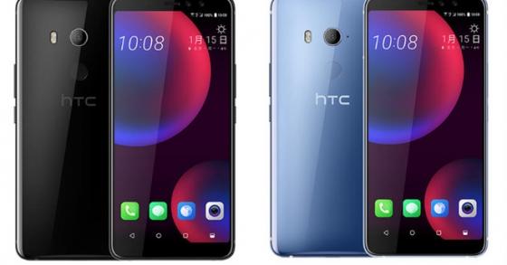 HTC bất ngờ giới thiệu U11 Eyes chuyên selfie