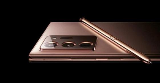 Hình ảnh mới của Galaxy Note20 Ultra